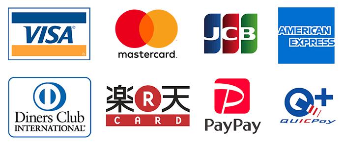 使用可能カード