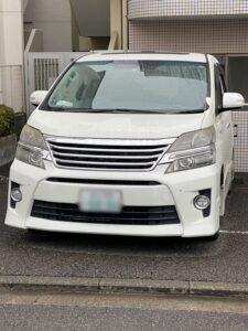 横浜市のトヨタアルファードのスマートキーの鍵の作成・外車、イモビライザーキーもおまかせ下さい